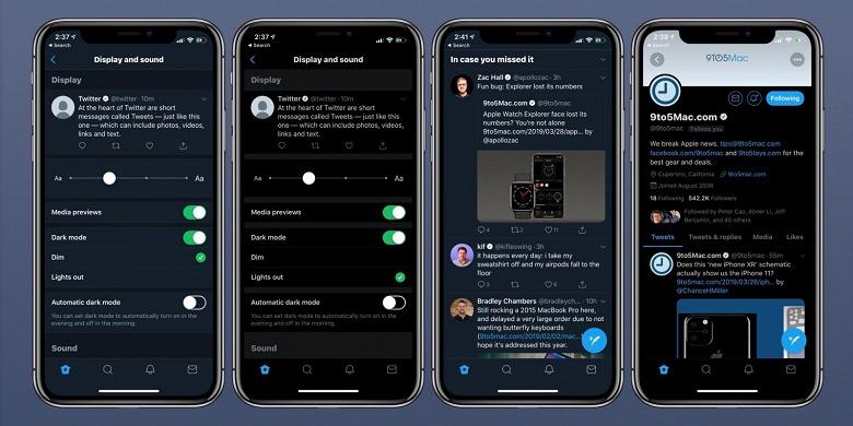 Пользователей Android приглашают на тёмную сторону