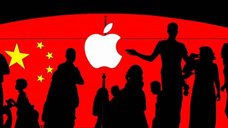 Три года тюрьмы, родительский дом и машина за попытку обмануть Apple