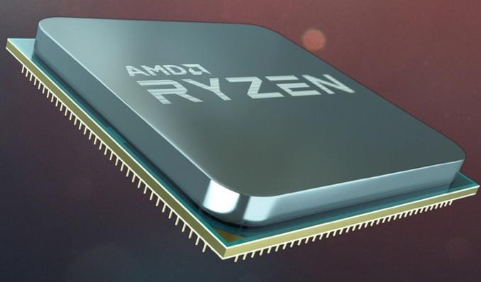 AMD вынудила Intel снизить цены на Core i9 и серверные процессоры - 2