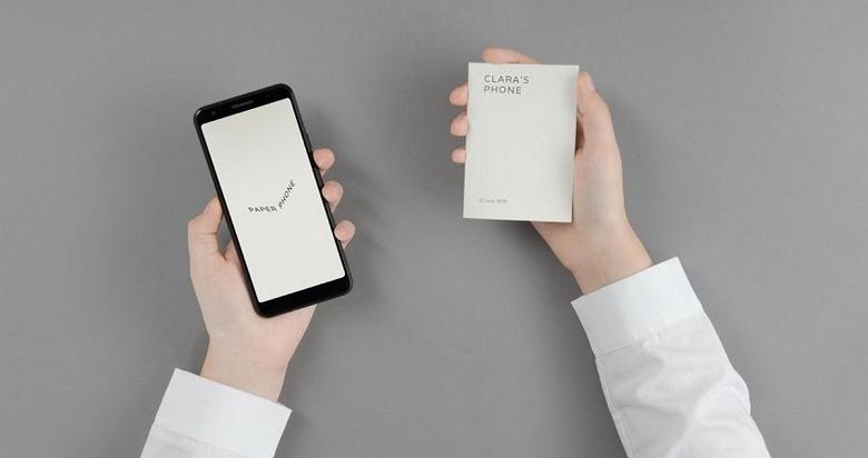 Google предлагает напечатать себе заменитель смартфона