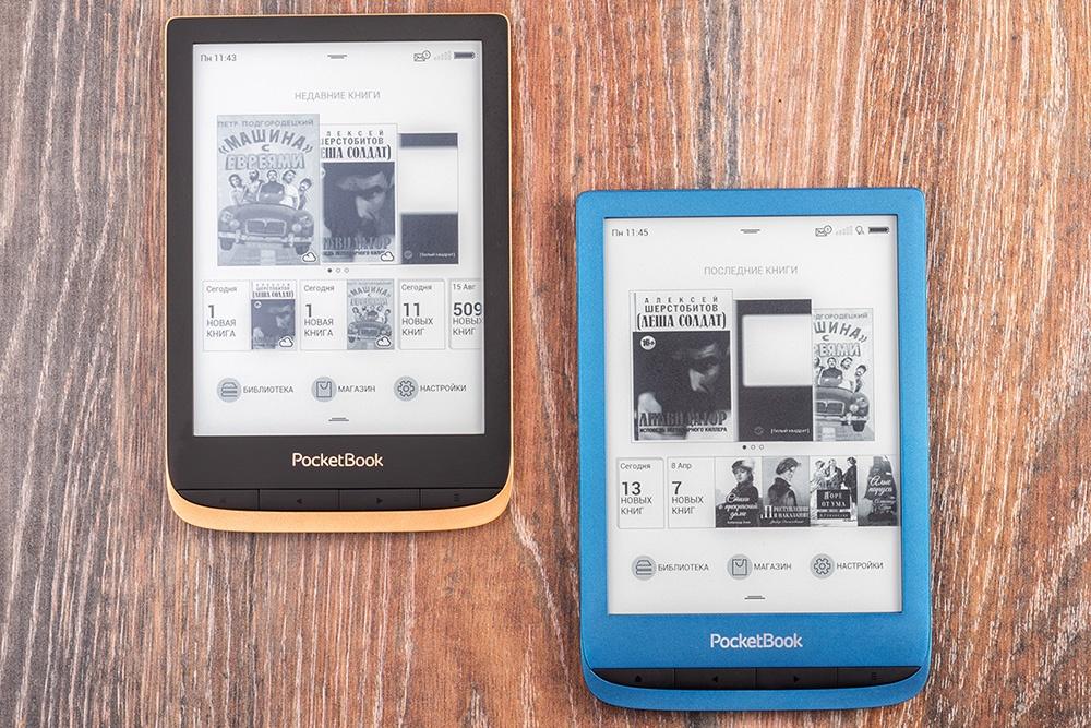 Обзор PocketBook 632 и 632 Aqua – маленьких флагманских 6-дюймовых ридеров с E Ink - 1