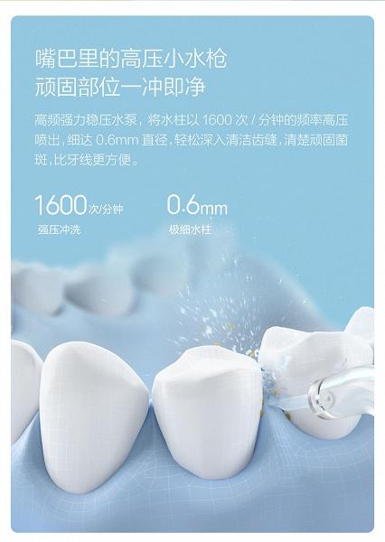 Новинка Xiaomi поможет почистить зубы, но это не зубная щётка