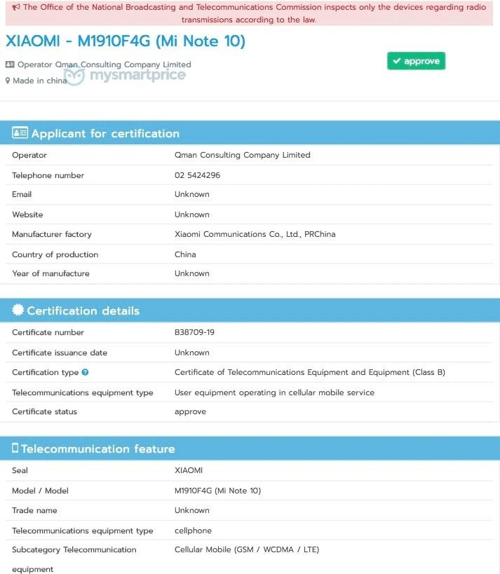 Регулятор подтверждает грядущий выход смартфона Xiaomi Mi Note 10