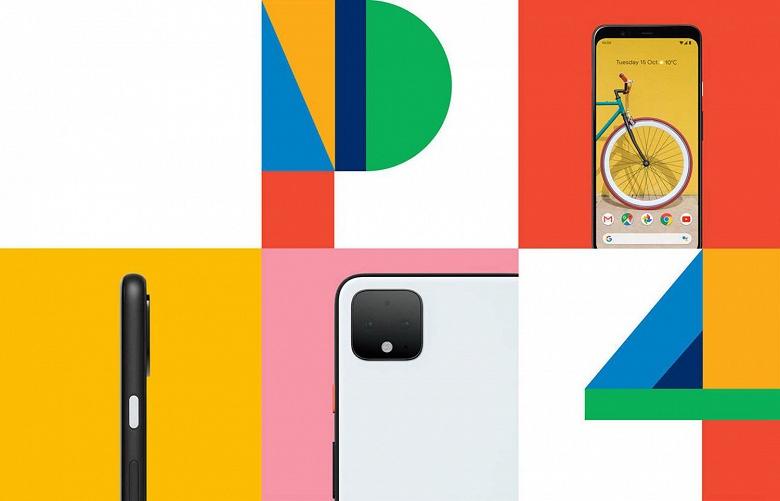 Зачем, Google? Смартфоны Pixel 4 должны были получить поддержку съёмки видео в 4K при 60 к/с