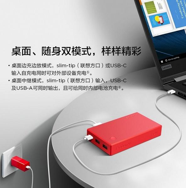 14 000 мА·ч и 50 Вт. Представлен внешний аккумулятор Lenovo Thinkplus