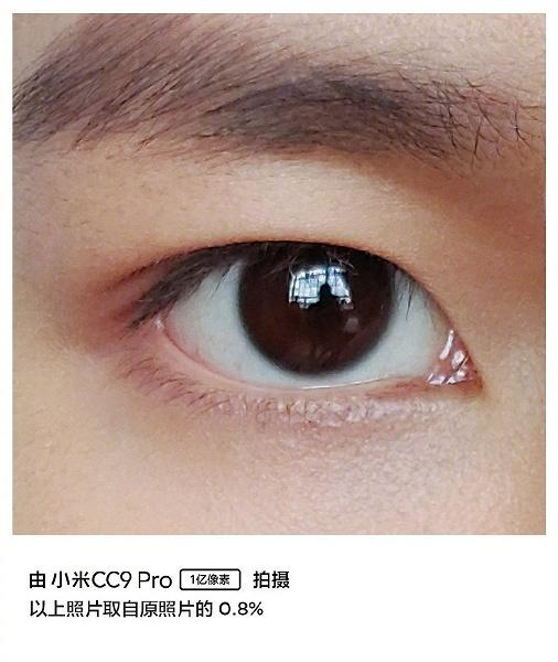 108 Мп шокируют возможностями. Первое фото с камеры Xiaomi Mi CC9 Pro