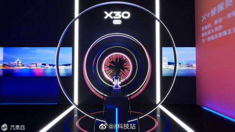 SoC Exynos 980, 5G и экран без рамок. Смартфон Vivo X30 представят в декабре