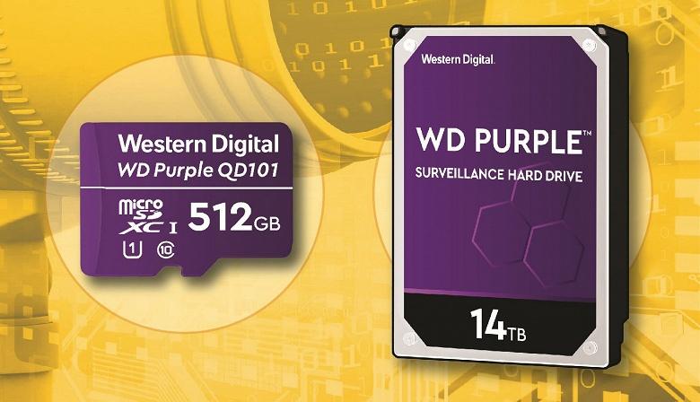 Western Digital выпускает карту памяти и жесткий диск, «оптимизированные для общественной безопасности, ИИ и умных городов»