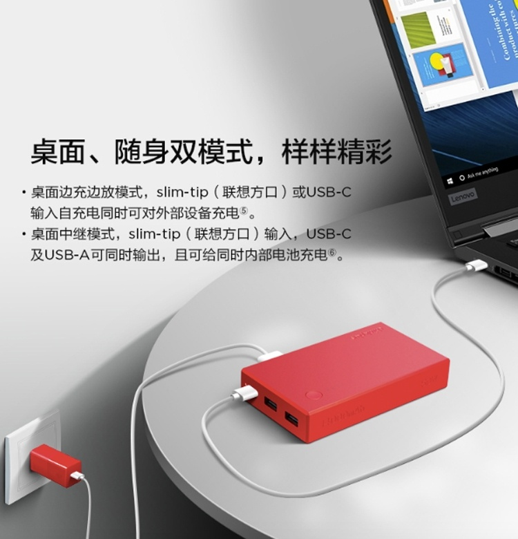 От нового резервного аккумулятора Lenovo можно запитать ноутбук
