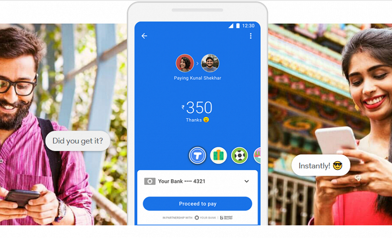 Платёжный сервис Google Pay получил долгожданную функцию
