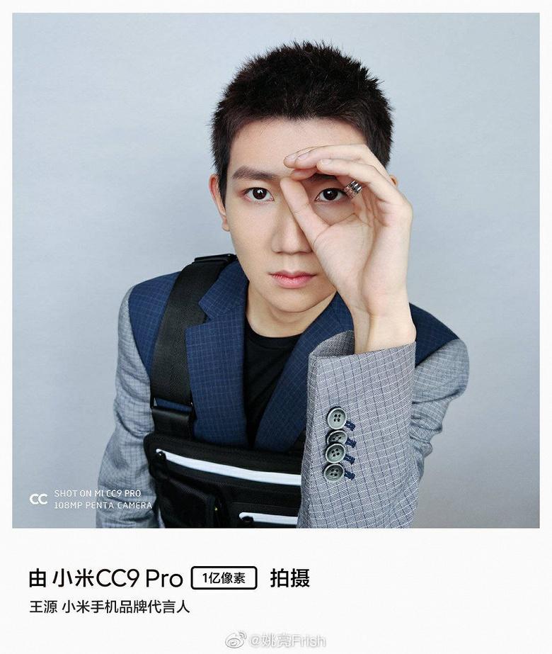Пугающая детализация снимков в разрешении 108 Мп на Xiaomi Mi CC9 Pro