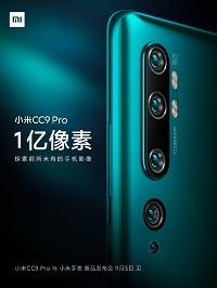Реальное фото Xiaomi Mi CC9 Pro с камерой на 108 Мп и 5-кратным зумом - 1