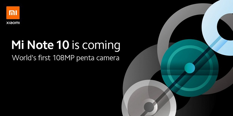 Xiaomi Mi Note 10 лишил Xiaomi Mi CC9 Pro титула первого смартфона с камерой на 108 Мп