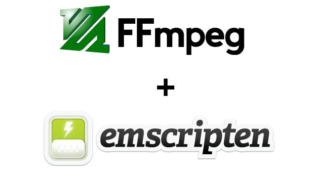 Компилируем FFmpeg в WebAssembly (=ffmpeg.js): Часть 2 — Компиляция с Emscripten - 1