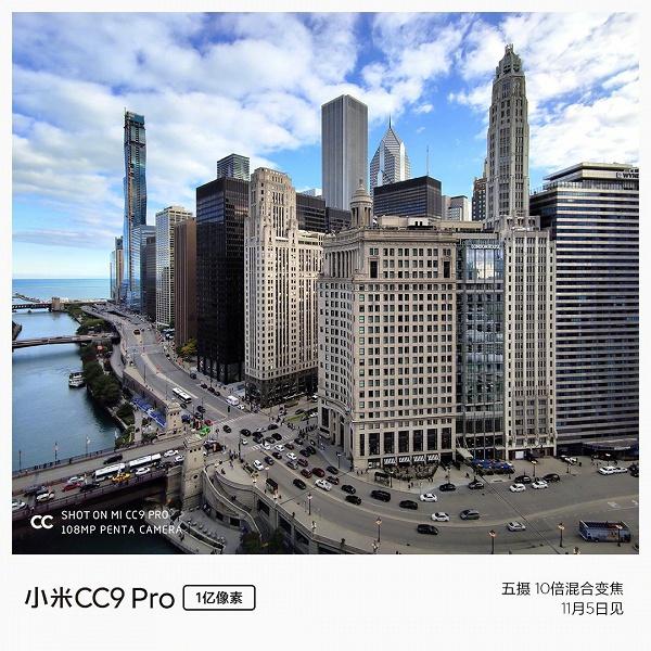 Недорогой Xiaomi Mi CC9 Pro сможет потягаться даже с Huawei P30 Pro