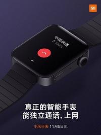 Расходимся, нас обманули. Умные часы Xiaomi Mi Watch получили спорную SoC Snapdragon Wear 3100 - 1
