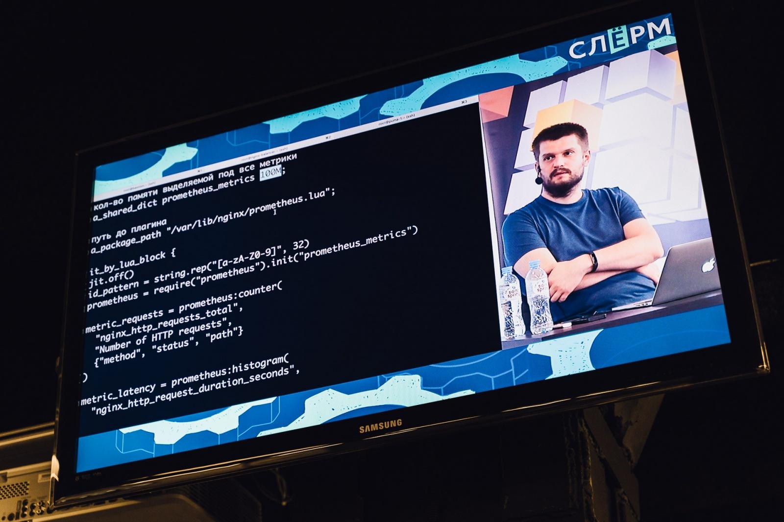 Интервью с Иваном Кругловым, Principal Developer: Service Mesh и «нестандартные» инструменты Booking.com - 4
