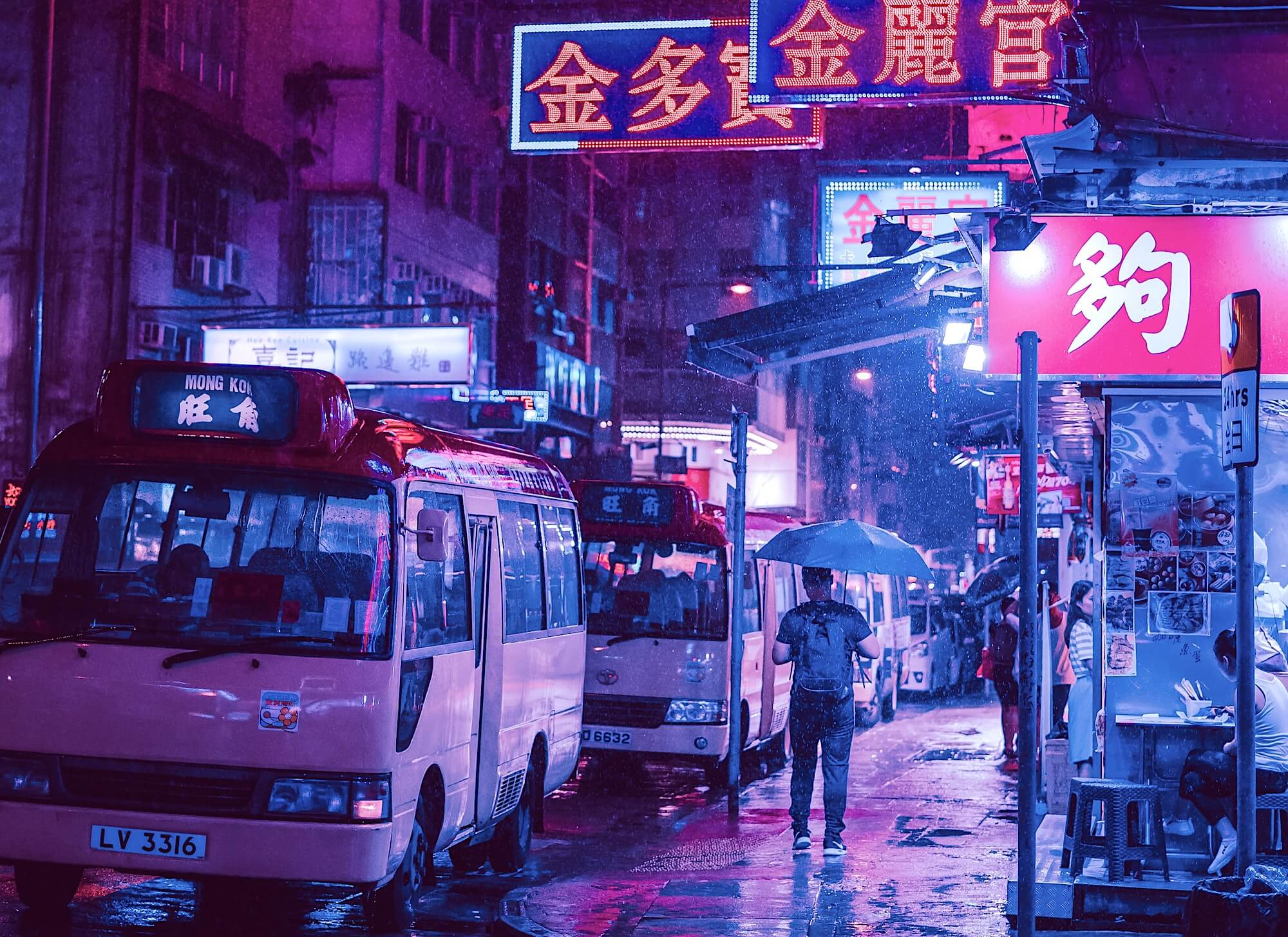 «Музыка Большого Брата»: металл, китайский поп и опера - 1
