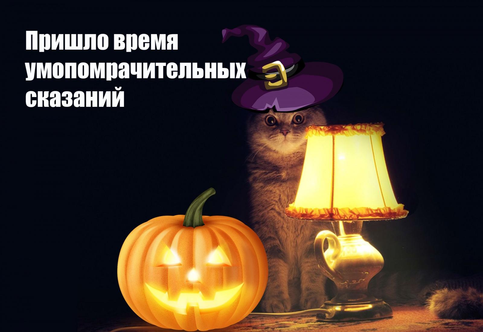 Байки из ЦОДа: хэллоуинские страшилки о дизелях, дипломатии и саморезах в калорифере - 1