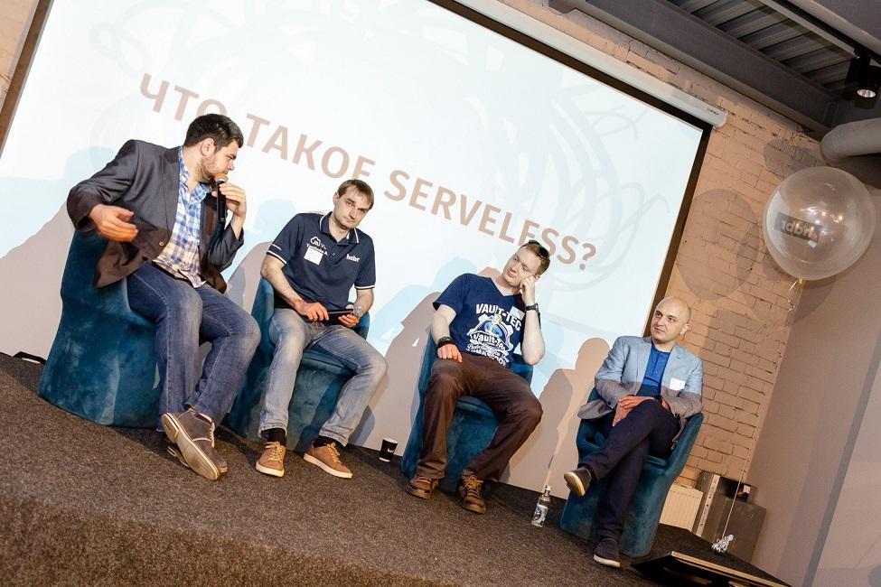 Бэкенд, машинное обучение и serverless — самое интересное с июльской конференции Хабра - 21