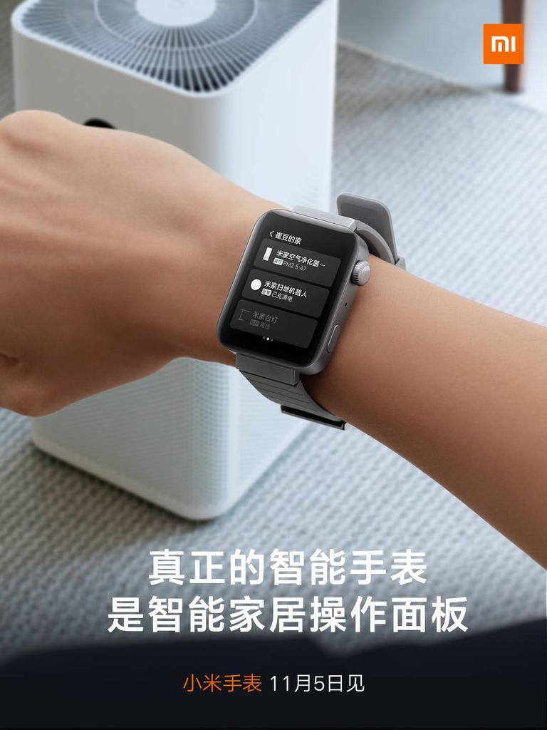 Часы Xiaomi Mi Watch на первом качественном фото используют для управления умным домом
