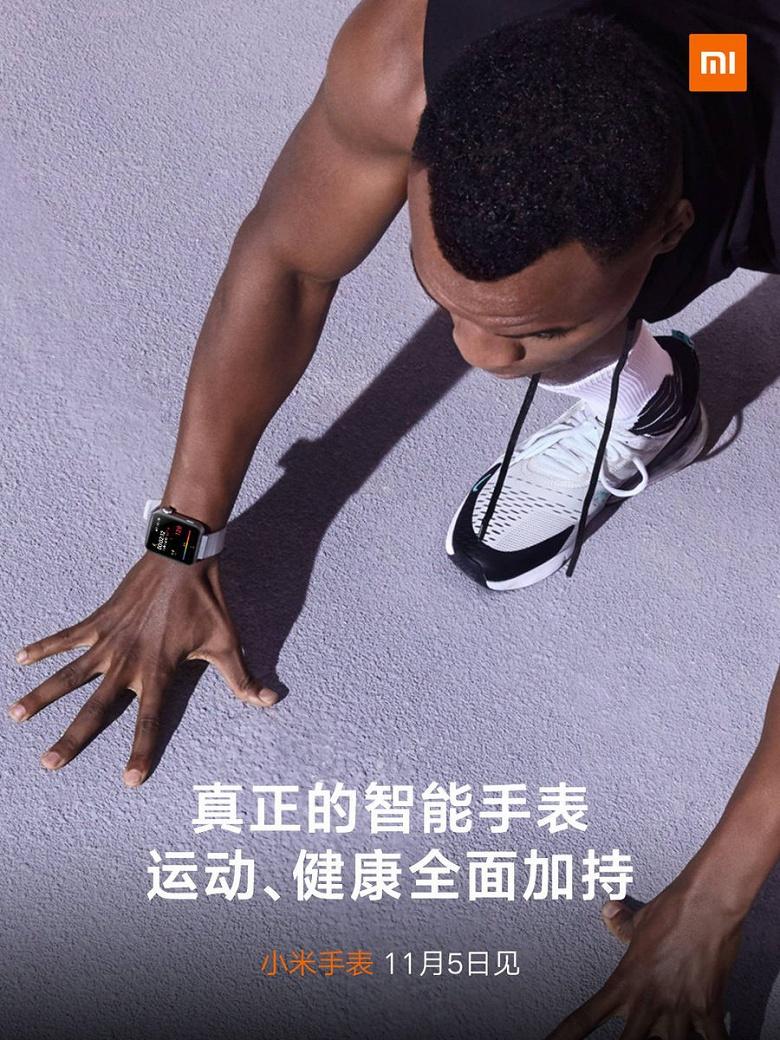 Датчик ЧСС, музыкальный плеер и вызов такси через Xiaomi Mi Watch