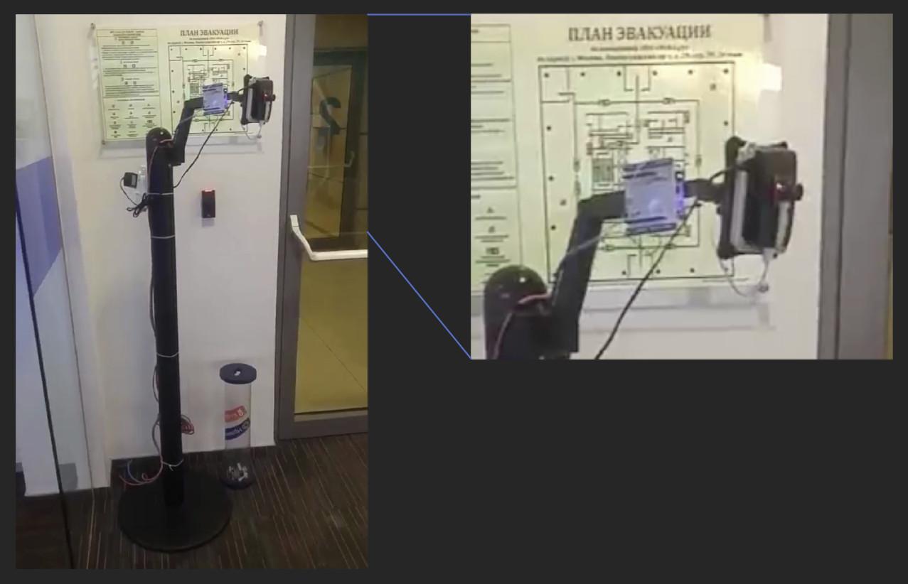 Компьютерное зрение как альтернатива офисным пропускам - 11