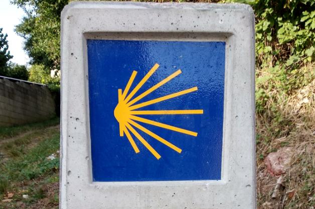 Путь Сантьяго с ноутбуком - 1