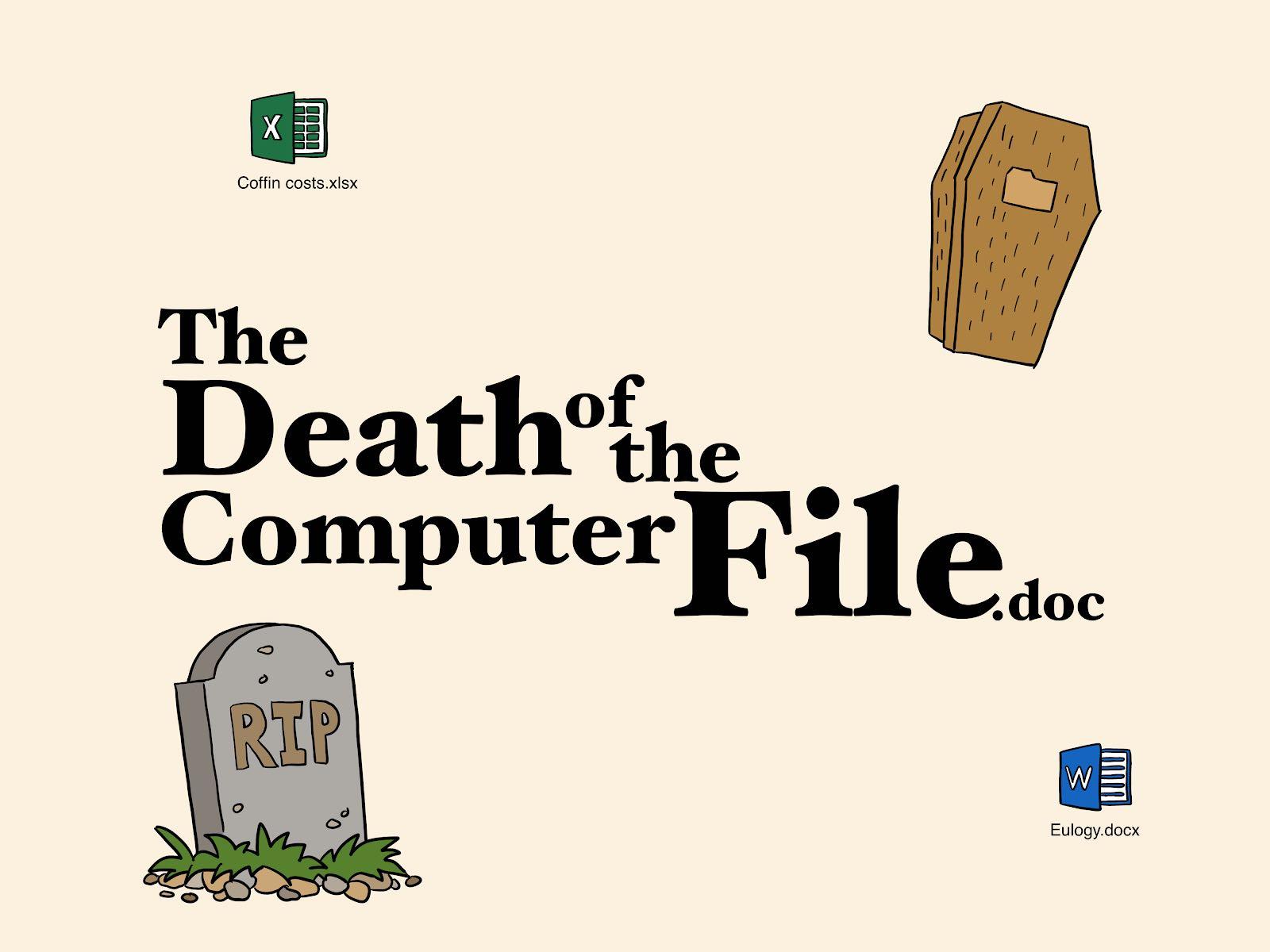 Вымирание компьютерных файлов - 1