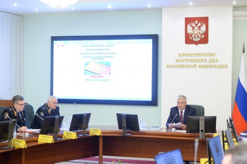 МВД РФ создаст подразделения для борьбы с преступлениями в IT-сфере - 1