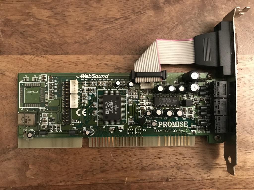 Видеостудия на базе i486 - 11