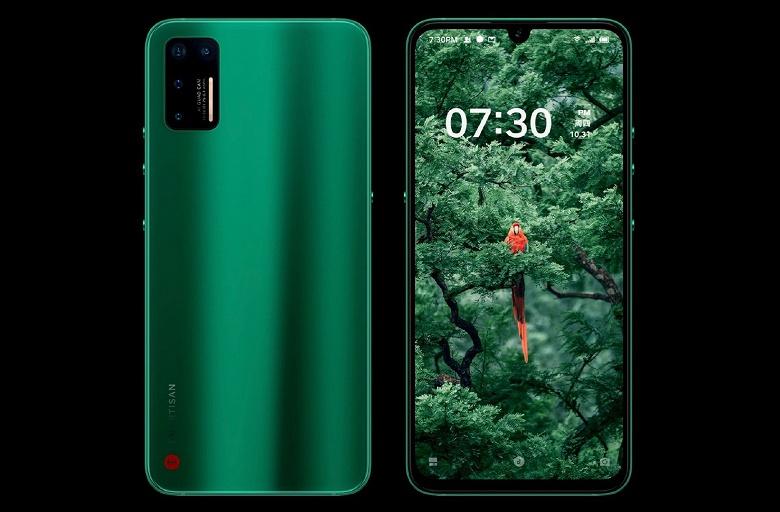Представлен первый в мире смартфон для Tik Tok. Он получил Snapdragon 855 Plus и 48-мегапиксельную камеру