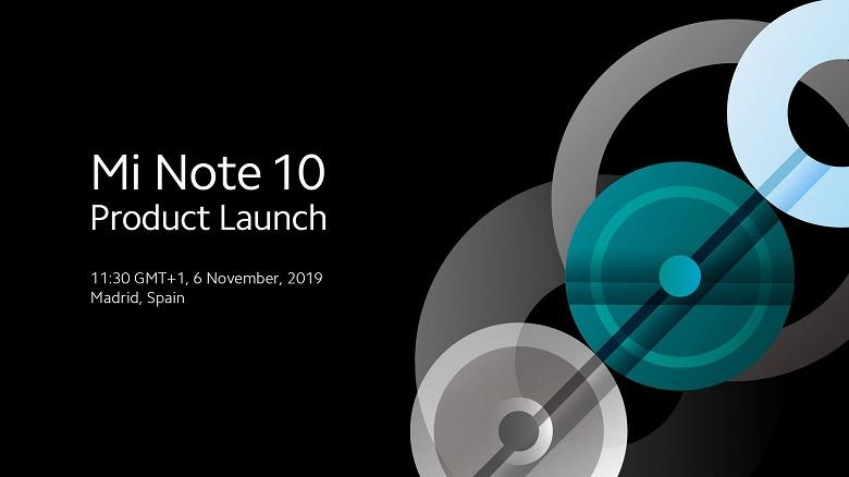 108-мегапиксельный бестселлер Xiaomi Mi Note 10 представят раньше, чем ожидалось