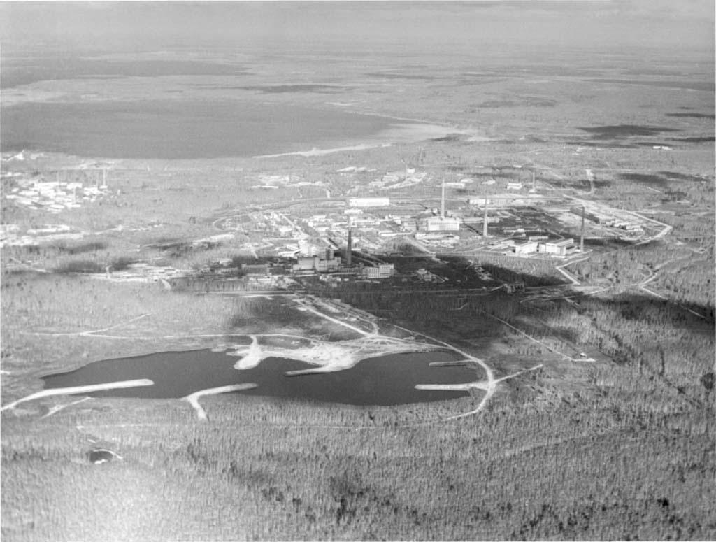 Озера с радиоактивными отходами на территории России и опыт их ликвидации - 1