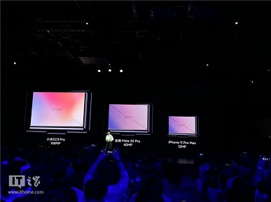 Гиперболический экран, 108 Мп, 5260 мА·ч, NFC и Snapdragon 730G за $400. Пенткамерный смартфон Xiaomi CC9 Pro представлен официально