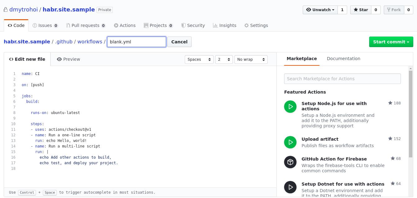 GitHub Actions как CI-CD для сайта на статическом генераторе и GitHub Pages - 3