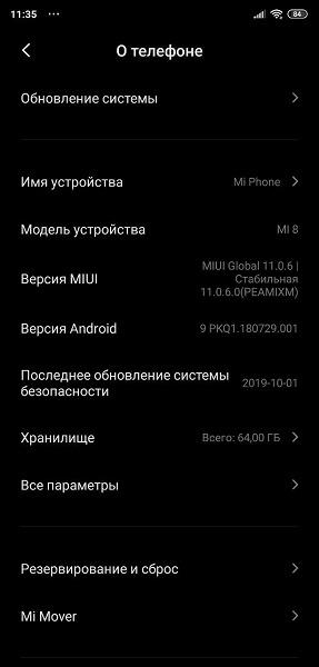 Xiaomi Mi 8 и Mi 9 получили глобальную версию MIUI 11 в наших широтах