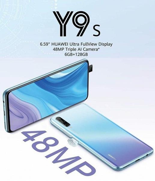 Новинка Huawei получила экран Ultra FullView без вырезов и боковой сканер при цене $220