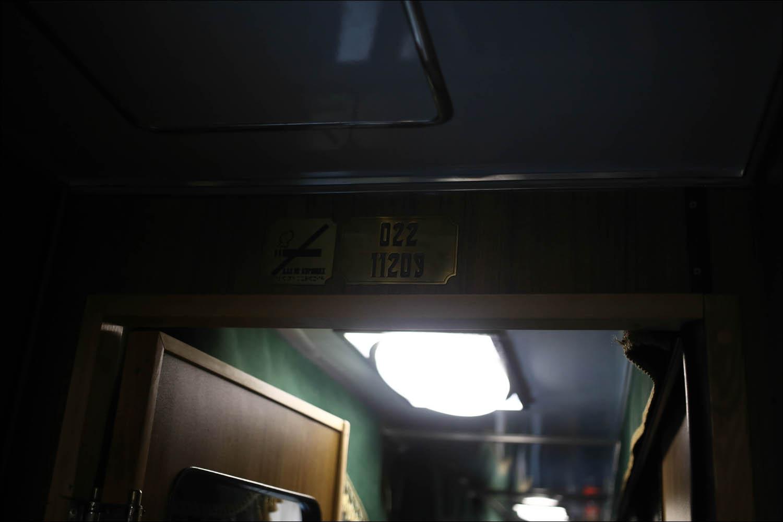 Ретропоезд с паровозом - 56