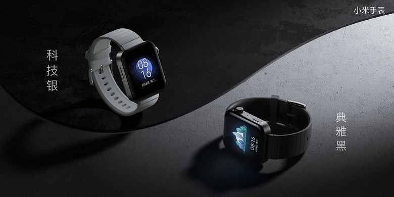 Умные часы Redmi Watch официально подтверждены