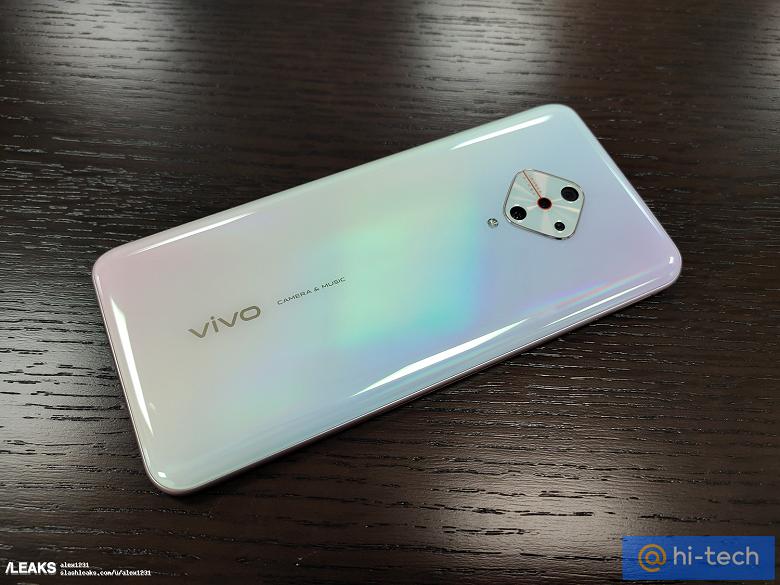 Vivo V17 тоже получил странную квадратную камеру