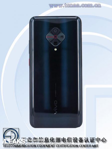 «Камера-бриллиант» появится одновременно в нескольких новых смартфонах