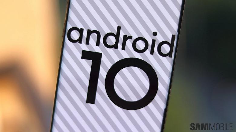 Пользователи Samsung Galaxy Note9 и Galaxy S9 скоро получат Android 10
