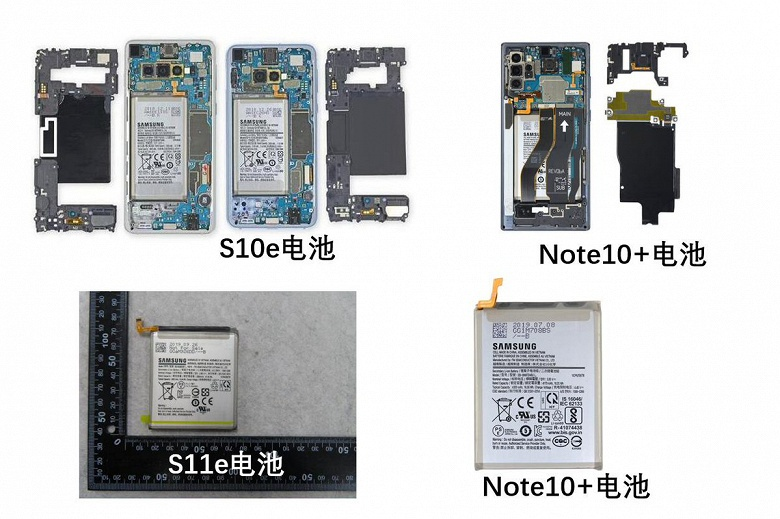 Смартфоны Samsung Galaxy S11 получат самые большие аккумуляторы в истории