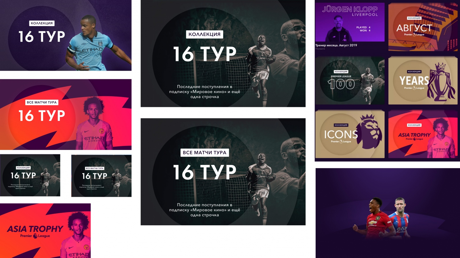 Автоматизация заготовки постеров онлайн-кинотеатра - 3