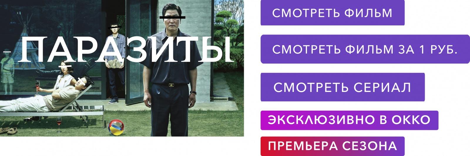 Автоматизация заготовки постеров онлайн-кинотеатра - 4
