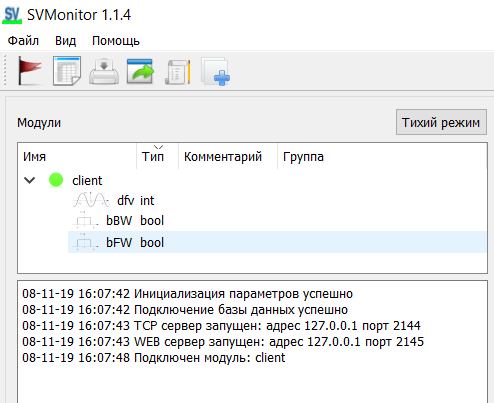 График в браузере для Arduino и STM32 - 3
