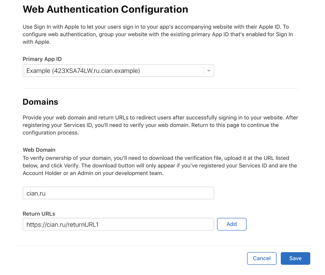 Внедряем Sign in with Apple — систему авторизации от Apple - 2