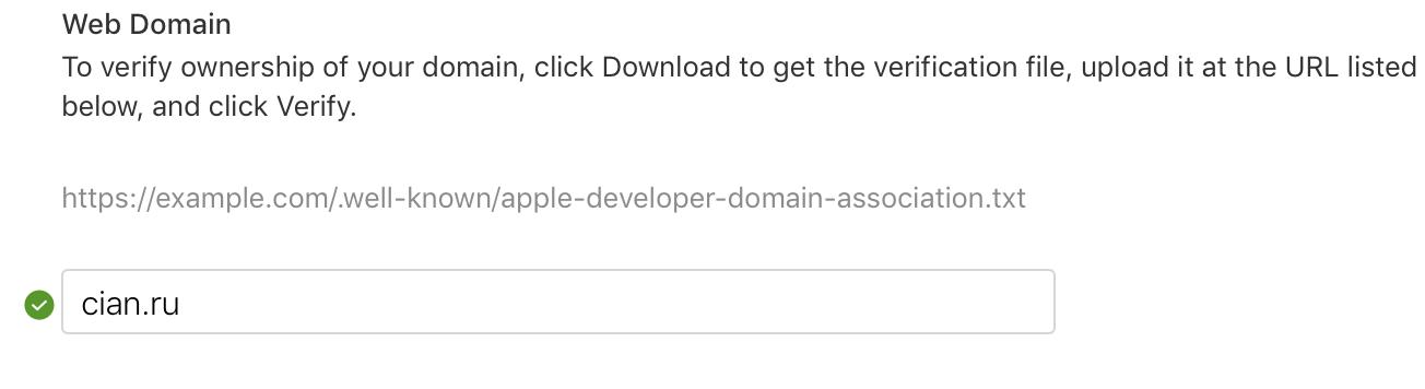 Внедряем Sign in with Apple — систему авторизации от Apple - 4